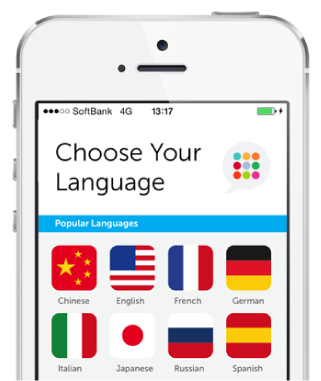 Zivo - African Language App Review | Language Learning Library
