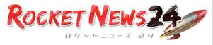 rocket news 24 logo