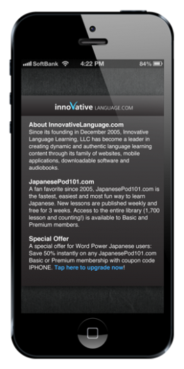 Screenshot 9 - Learn Japanese - WordPower