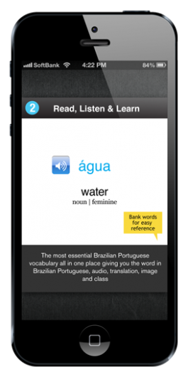 Screenshot 3 - Learn Brazilian Portuguese - Free WordPower