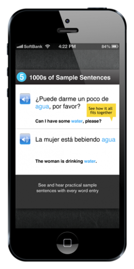Screenshot 6 - Learn Spanish - Free WordPower