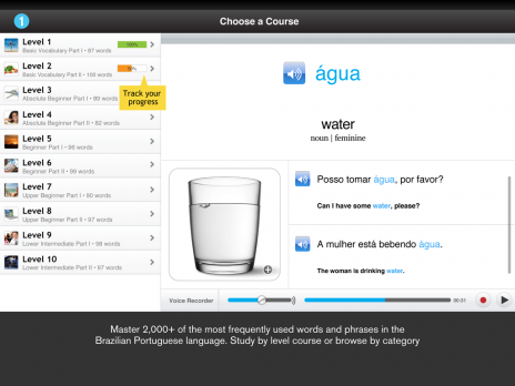 Screenshot 2 - Learn Brazilian Portuguese - WordPower