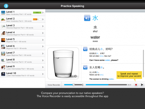 Screenshot 4 - Learn Traditional Chinese - WordPower