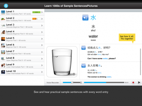 Screenshot 6 - Learn Traditional Chinese - WordPower