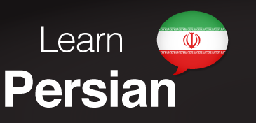 Learn Persian with Innovative Language Learning